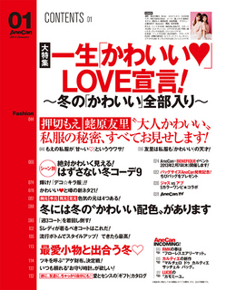 1301_mokuji01.jpg