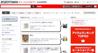 スクリーンショット(2013-02-01 11.44.15).png