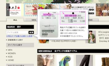 スクリーンショット(2013-05-26 9.52.37).png