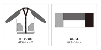 スクリーンショット(2013-07-13 16.49.10).png