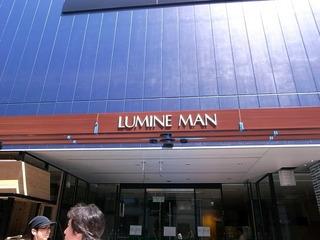 LUMINE MAN.jpg
